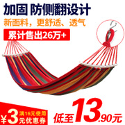 CR outdoor indoor double swing hammock hammock, student dormitory dormitory thickened anti rollover chair