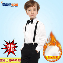 Boys children white costume