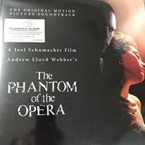 New Gold Glue Opera Phantom Phantom of the Opera limited 500 with numbered black glue 2LP