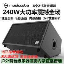 Musiccube Music Knight T1Pro Roadshow Line Line Multi-Functional Outdoor Show Sells Charging Audio Portable