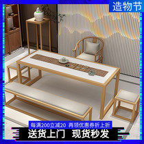 New Chinese table and chair combination Simple modern light luxury Zen Kung Fu meeting solid wood tea table Iron tea table Tea table
