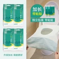 Jetable toilette pad Femelle Voyage pâte toilette portable de maternité Voyage essentiel siège de toilette couverture Papier
