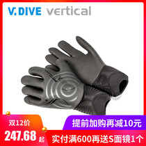 Taiwan Weiwei v.dive 3.5mmgl04 thickening warm anti-skid rubber seal Diving Professional gloves