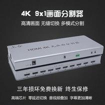 上99一一1199 hd hdmi hdmi écran Splitter HD 4 K diviseur