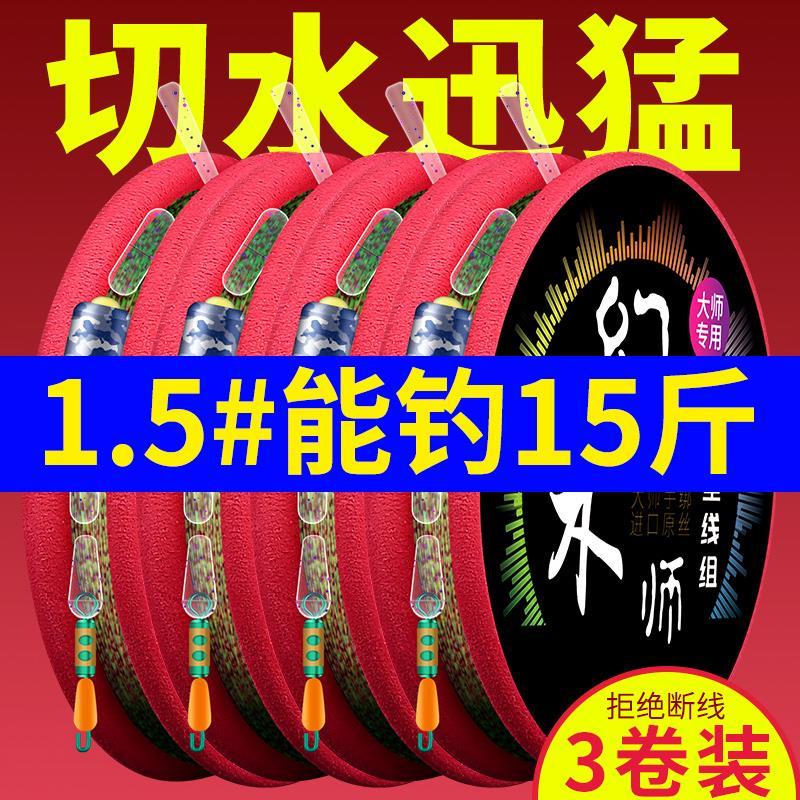Japan import unloading fishing line set full set of spotted fish line main line finished super pull table fishing nylon