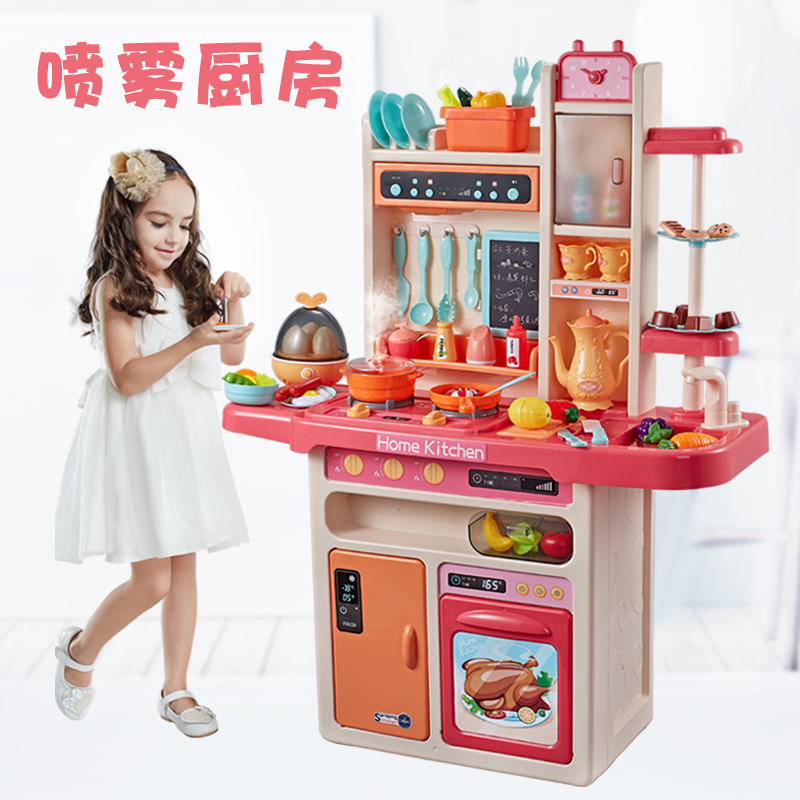 Children Spray Kitchen toys girls home cooking utensils cooking and cooking set baby 3-6 years old 5 61 gifts