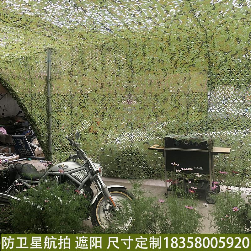 Anti-aircraft camera camouflage net camouflage net anti-counterfeiting net cloth plant mountain anti-satellite sunscreen net outdoor greening