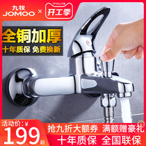 Nine animal husbandry mixed valve hot and cold water faucet bathroom triple shower water heater switch valve hot and cold shower accessories