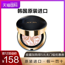 2018 New love Age 20s air cushion BB Cream Korean Authentic Water Powder Concealer Whitening Moisturizing Durable Foundation