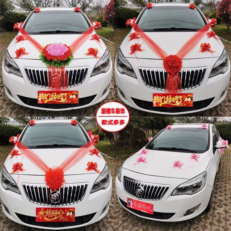 Simulated flower knot wedding car set master with car decoration float pull float promotion team head set bride and groom