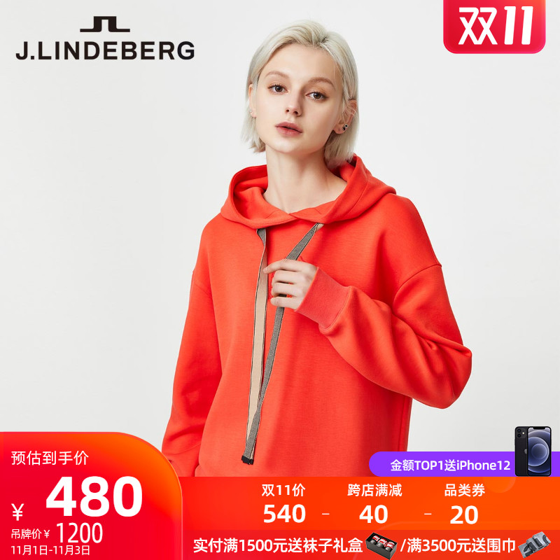 (Double 11) J.LINDEBERG Gold Lindbergh Autumn New Casual Solid Color Hooded Sweatshirt Womens Trend