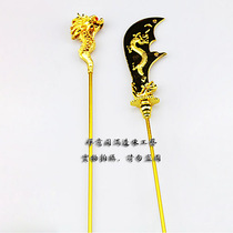 Guan PR knife faucet crutches Guan gong weapons Queen Mother land in-laws weapon accessories metal alloy Buddha Tools