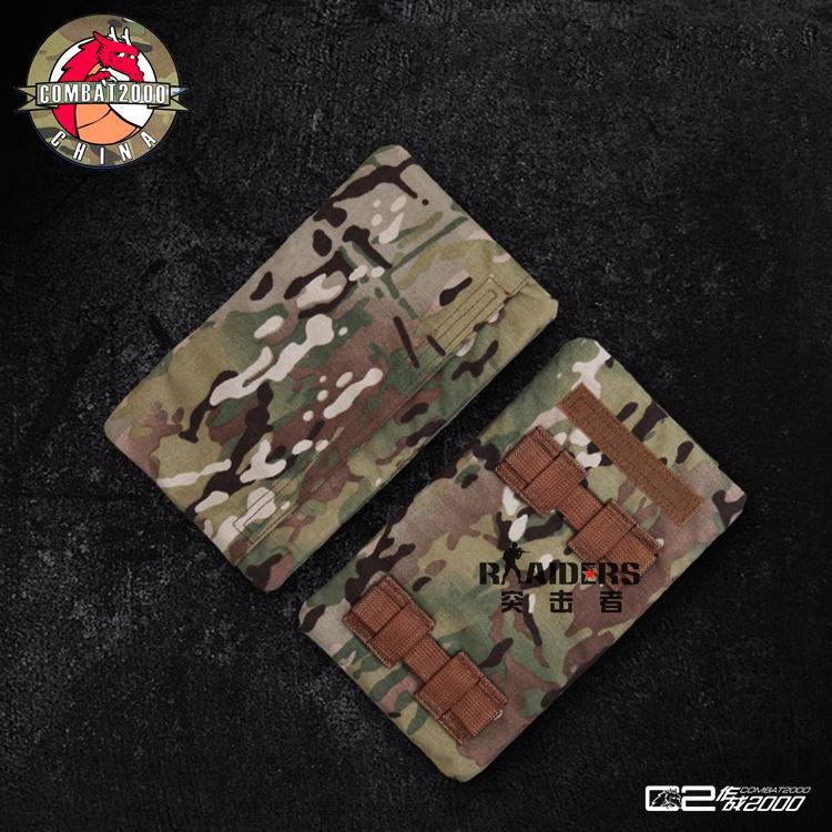 COMBAT2000 XPC gilet tactique universel côté long panneau de protection côté soft plate accessoires sous-pack