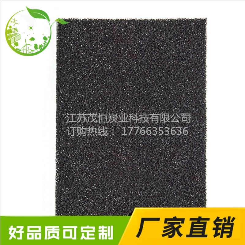 Adsorption of formaldehyde by activated carbon filter cotton mesh honeycomb cotton sponge in carbon fiber cotton baking room