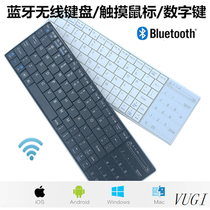 Digital Keyboard Touch Mouse Keyboard Mobile Phone Flat Bluetooth Keyboard Touch Pad Integrated Touch Keyboard Special Price