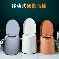 The elderly can stack mobile toilet pregnant women toilet household potty old people indoor portable night urine bucket
