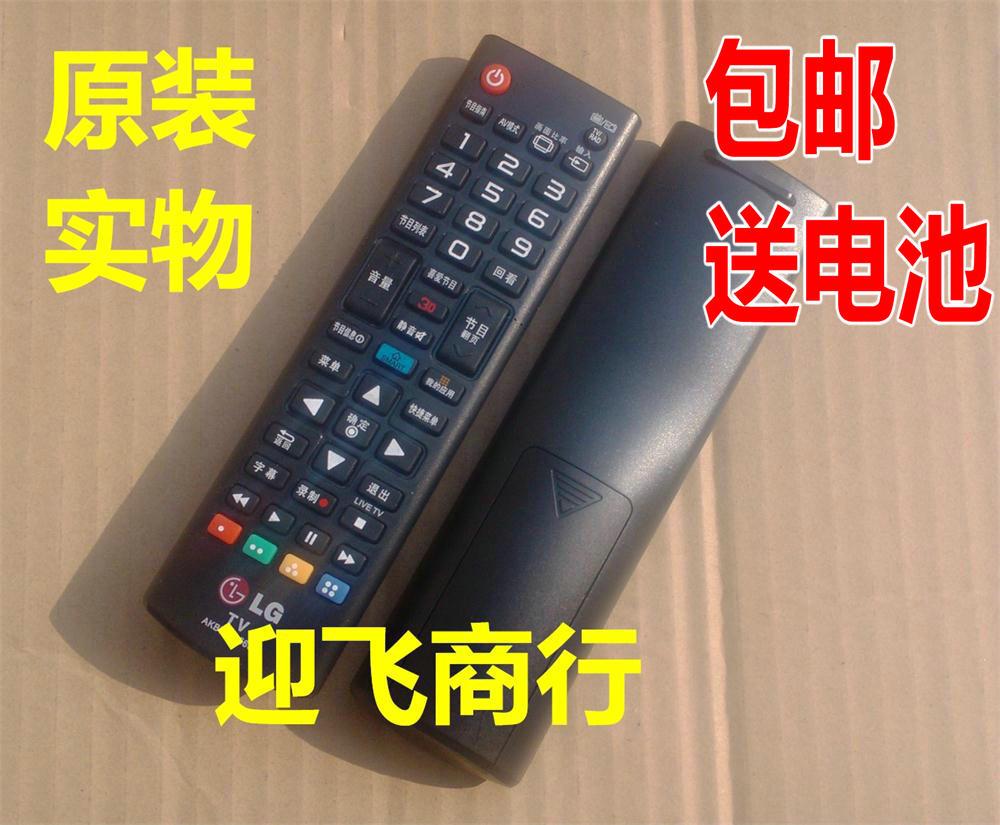 Nouvelle télécommande LG TV 42SL90QD 47SL90QDLG55LW9800-CA