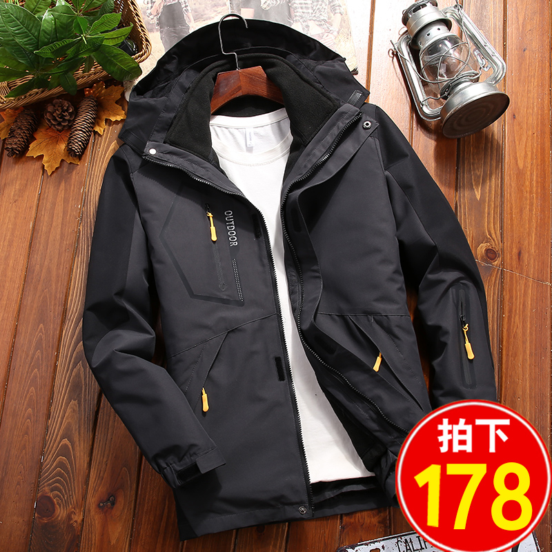 Outdoor stormwear mens and womens tide brand three-in-one removable two-piece set of autumn and winter plus-on-thick climbing jacket