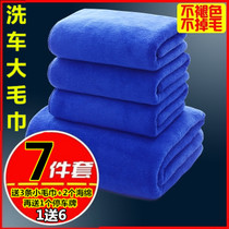 Car wash towel 60 160 car towel cloth absorbent thickening not hair large car special wipes supplies
