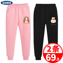 Girls pants 2020 new style trousers spring and autumn leggings thin childrens wear outer wear cotton pants leisure sports pants