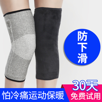 Half Moon plate injury knee old cold legs warm male lady winter sports running professional knee Four Seasons cold