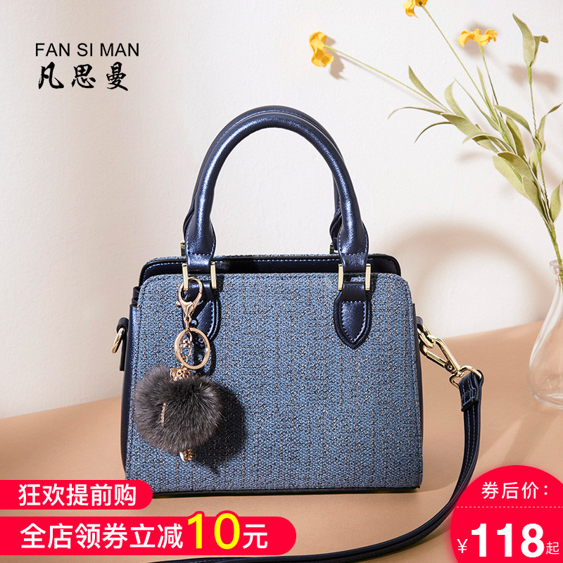 Baggage Girls 2019 New Small Hand-held Ladies Baitie Texture Slant Baggage French Small Crowd Baggage