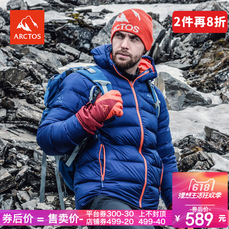 [The goods stop production and no stock]Extreme Star Outdoor Men's Down Jacket Autumn and Winter Warm Thick Down Jacket AGDB21155