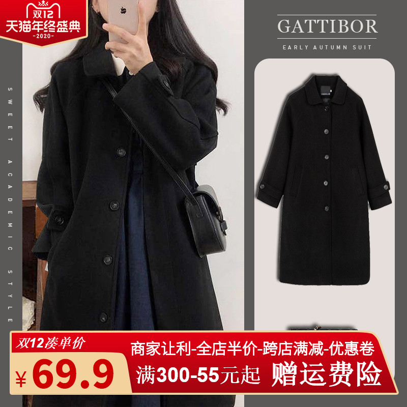 Autumn and winter coat hair wind coat loose hundred big size fat mm2020 new womens temperament foreign pie