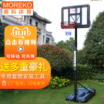 Meco sports Home removable adjustable height adult basketball frame indoor children outdoor basketball frame