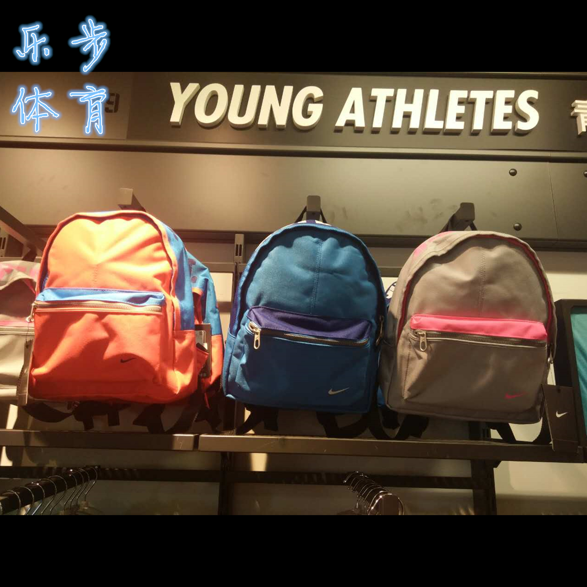Nike class schoolbag children's backpack ba4606-017-435 backpack bag ba4665