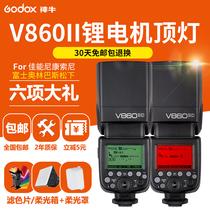 Бог корова v860ii второго поколения топ флэш-Canon Nikon Sony C N S O F SLR камеры тепловой загрузки свет