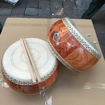 8-inch treble Wood flat drum bamboo nail flat drum low war drum Chuan denggu bamboo nail drum Taoist drum