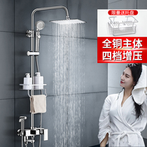 German shower set Household all-copper bathroom room Bath shower shower thermostat faucet Booster nozzle