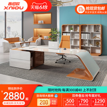 Xin Niou paint light luxury boss table Large desk Simple modern president table Manager supervisor office desk and chair combination