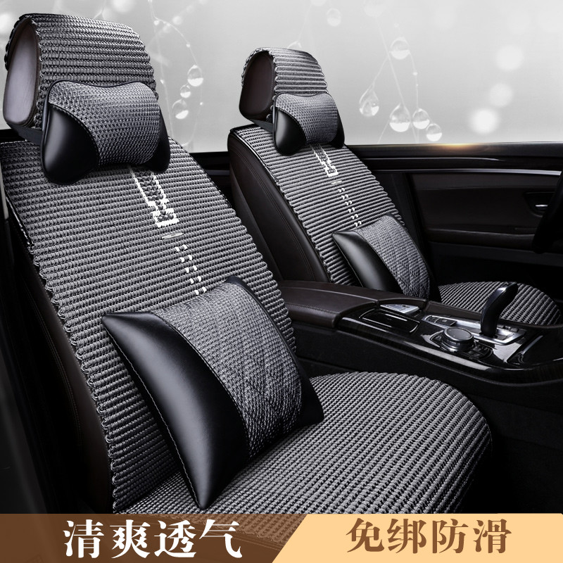 Volkswagen Mai Teng Scout Song Ling ferry view speed teng ice wire four seasons General Motors cushion summer hand-made seat set