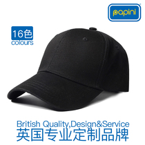 Papini specializes in custom baseball cap summer sunshade cap custom-made print logo embroidered hat custom