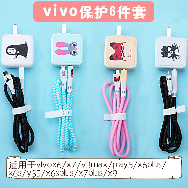 [The goods stop production and no stock]VIVO X23 X20 X21 X9 X7 X6 Splus Data Line Protective Sleeve Headphone Charger Rope