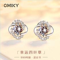 999 sterling silver stud earrings for ladies new flush platinum allergy earrings personality temperament pendant 2021 520 earrings