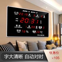 Хэчуанг электронный вечный календарь 2019 новые светящиеся настенные часы для гостиной настенные цифровые домашние творческие часы календаря