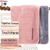 Yunlu 2 chargé absorbant serviette que pur coton doux lavage maison serviette fille essuyer la tête sèche cheveux Pas perte de cheveux