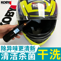 KOBY electric motorcycle helmet lining liner cleaning agent decontamination foam Quick-drying wash-free detergent deodorant
