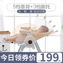 Baby Dining Chair Children Dining Chair Multifunctional Foldable Portable Baby Chair Dining Table Chair Learning Chair