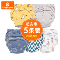 Baby toilet training pants cotton waterproof washable urine non-wet diapers pants pocket baby girl boy diapers