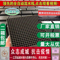 Honeycomb activated carbon square industrial paint room waste gas adsorption activated carbon block water purification air in addition to formaldehyde