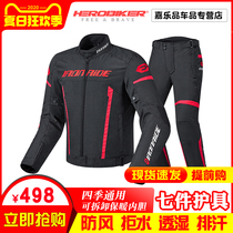 Summer motorcycle riding suit mens four seasons warm breathable locomotive rider racing suit equipped with clothes in winter
