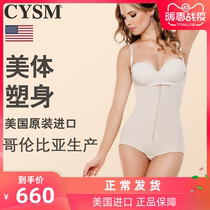CYSM postpartum body sculpting clothes belly lift hip liposuction abdominal fat burning plastic waist belly beauty underwear woman