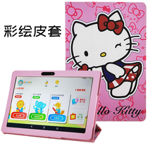 Suitable for the first school intelligent home learning Y105 protective case case tablet jacket anti-fall jacket.