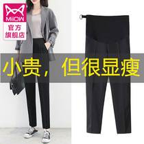 Cat people pregnant pants pants spring and autumn models thin models outside the tide mother suit pants maternity dress spring and summer leggings spring