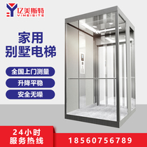 Home elevator Villa Small indoor and outdoor family two-story three-story four-story hydraulic duplex attic simple elevator