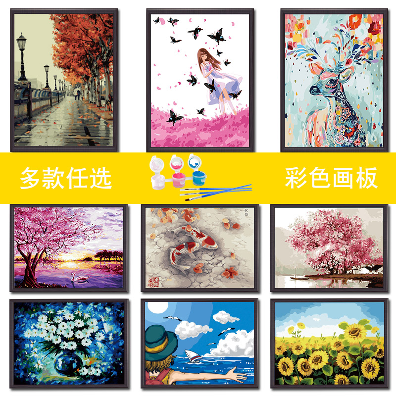 Digital Oil Painting Diy Oil Painting Scenery Living Room Watercolor Adult Hand Filling Digital Filling Hand Painting Decorative Painting